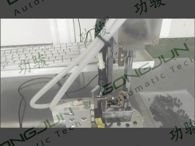 笔记本支架恒力反馈调整设备GJ-SB-0005